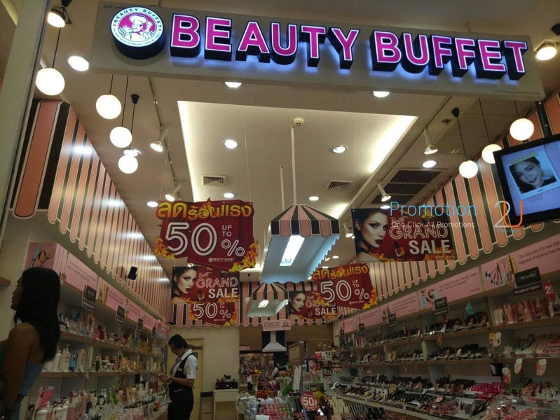 Promotion Beauty Buffet Grand Sale up to 50 Off Jul 2017 P11