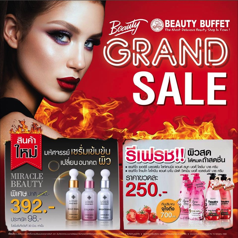Promotion Beauty Buffet Grand Sale up to 50 Off Jul 2017 P12