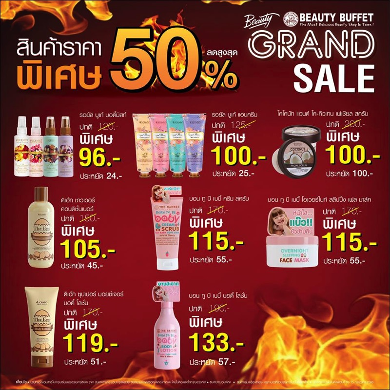 Promotion Beauty Buffet Grand Sale up to 50 Off Jul 2017 P13