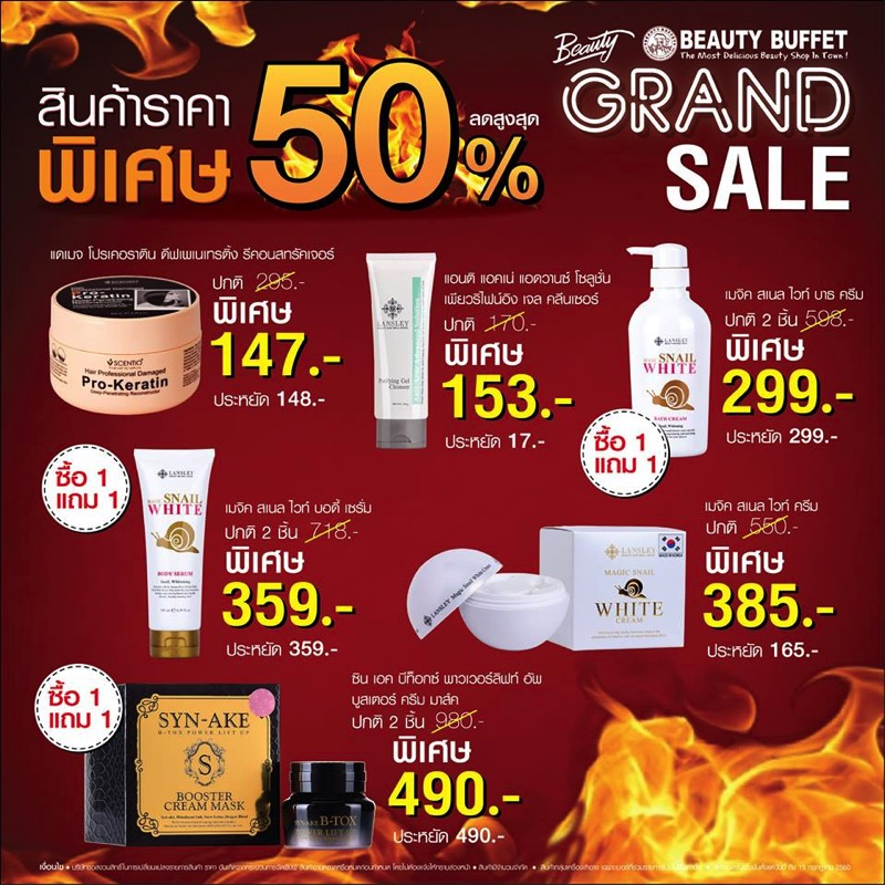 Promotion Beauty Buffet Grand Sale up to 50 Off Jul 2017 P14