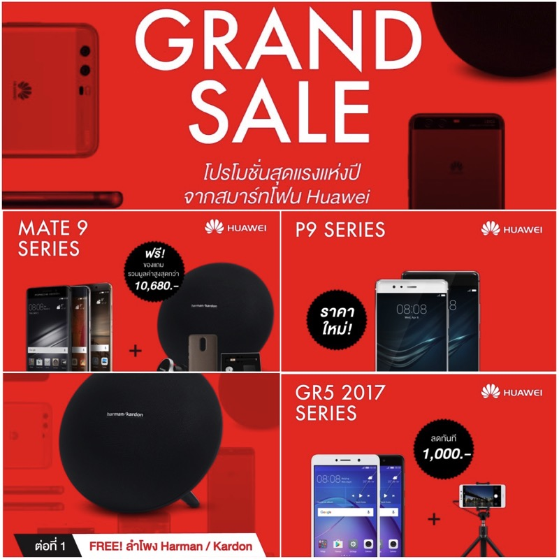 Promotion Huawei Grand Sale 2017 FULL