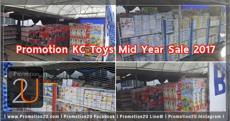 Promotion KC Toys Mid Year Sale 2017
