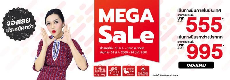 Promotion Lion Air MEGA Sale 2017 Fly Started 555.-