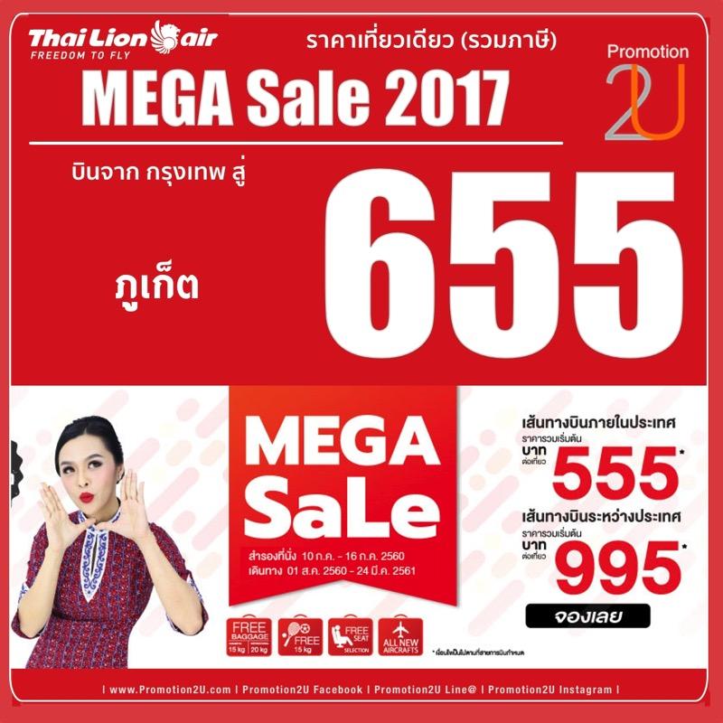 Promotion Lion Air MEGA Sale 2017 P4