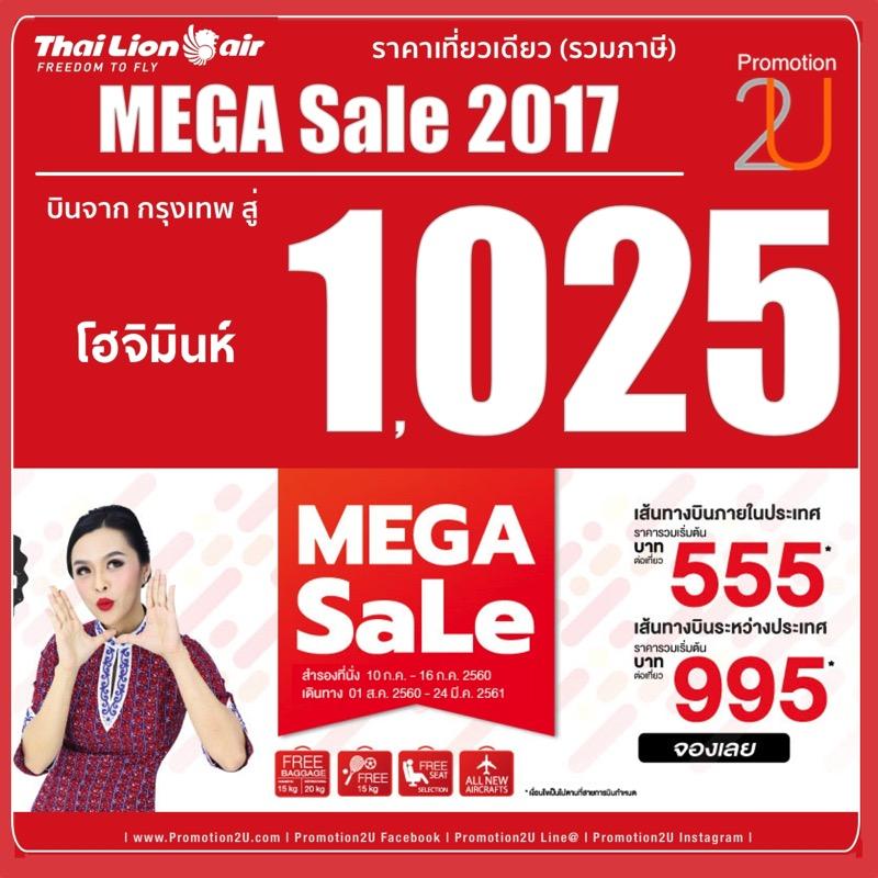 Promotion Lion Air MEGA Sale 2017 P8