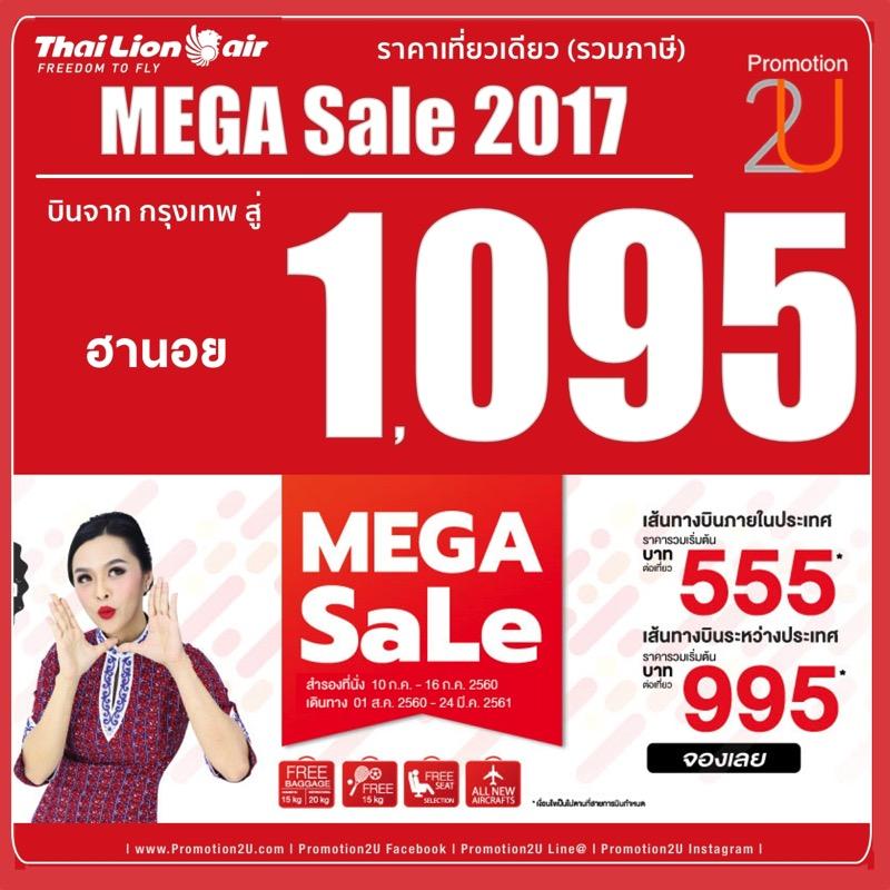 Promotion Lion Air MEGA Sale 2017 P9