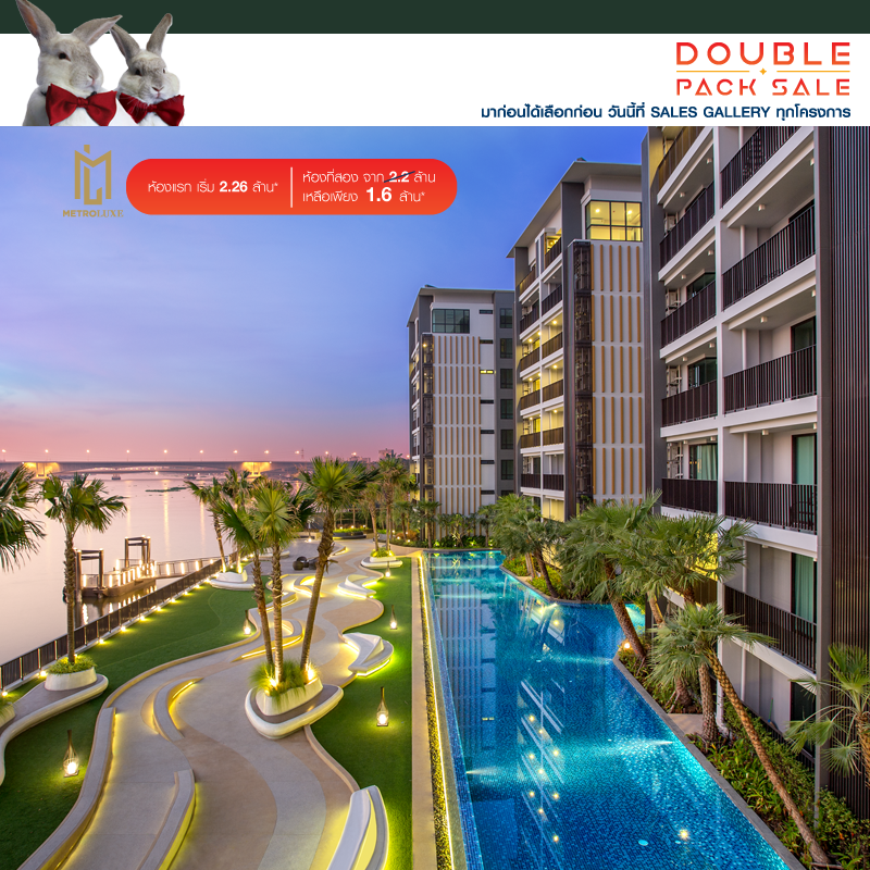 Promotion Property Perfect: Double Pack Sale Metrolux Riverfront