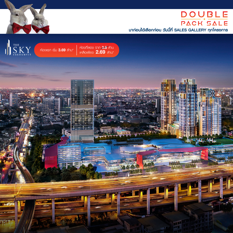 Promotion Property Perfect: Double Pack Sale The Sky Suhkumvit