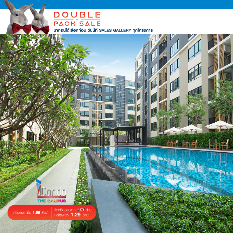 Promotion Property Perfect: Double Pack Sale i Condo Salaya