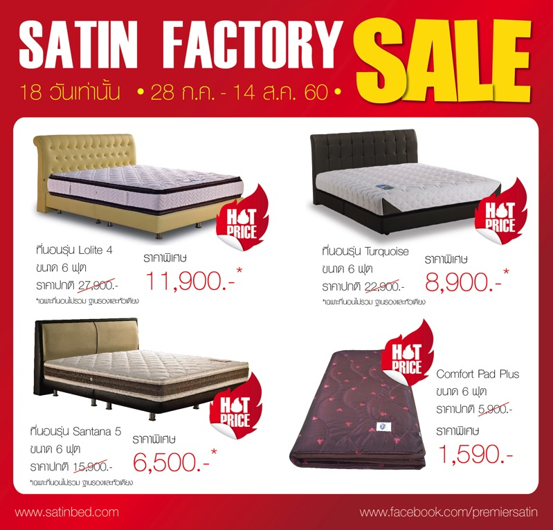 Promotion Satin Factory Sale 2560 P02