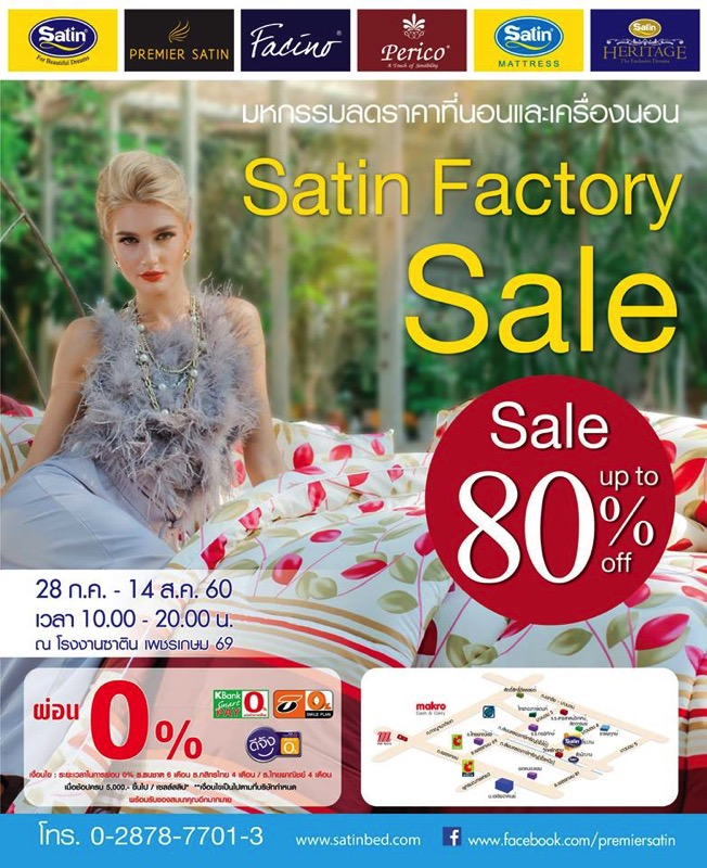 Promotion Satin Factory Sale 2560