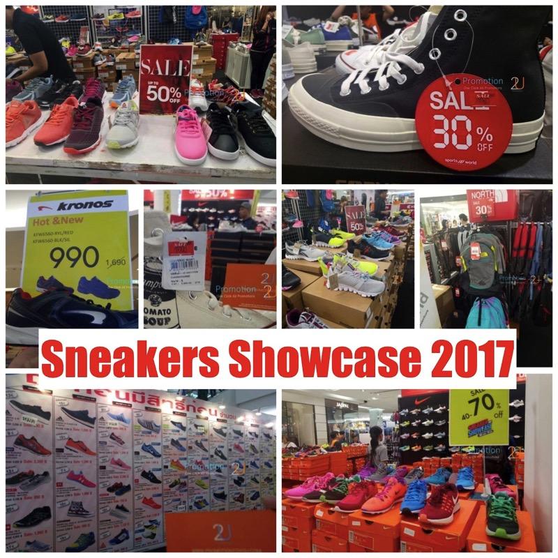 Promotion Sneakers Showcase 2017 by Sportsworld FULL