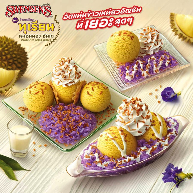 Promotion Swensen's Durian Mon Thong Fever P01