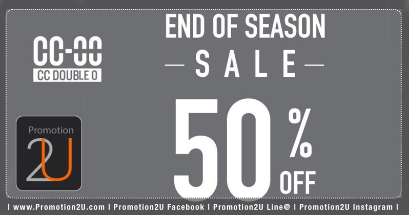Promotion cc double o end of season sale 50 off july 2017