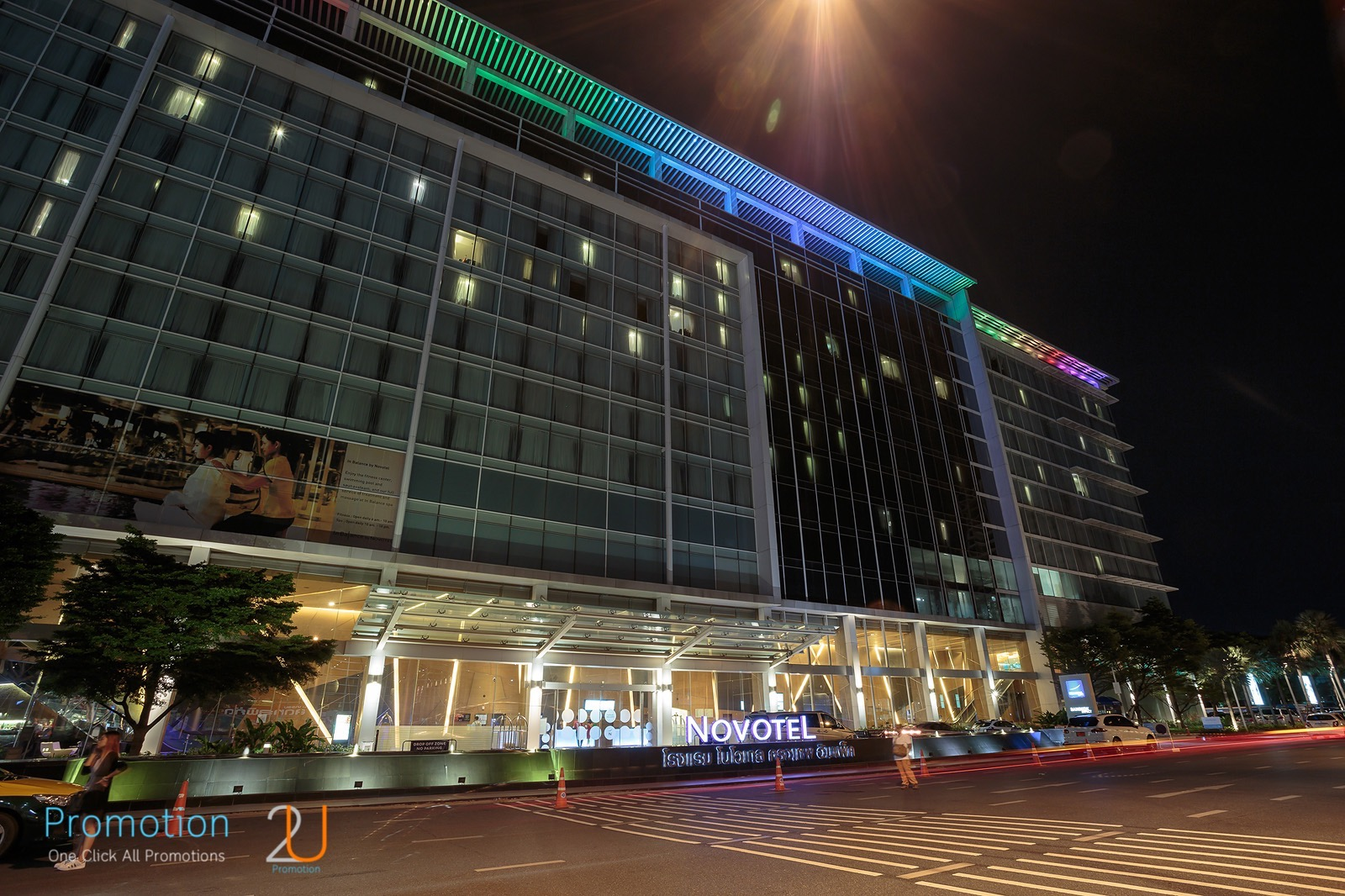 Review promotion muangthong koongtung bufft at the suare novotel impact P189