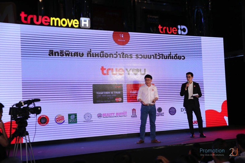 True id extratainment and truemove h package P011