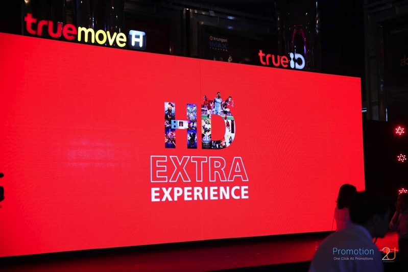 True id extratainment and truemove h package P022