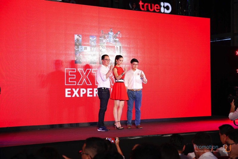True id extratainment and truemove h package P06
