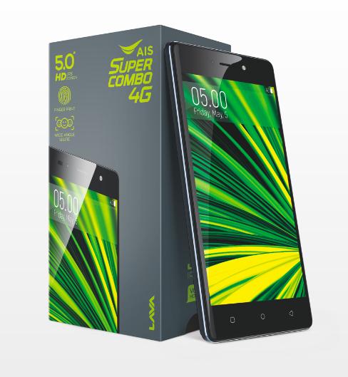 Promotion AIS SUPER COMBO LAVA 4G VoLTE 80