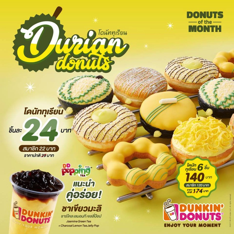 Promotion Dunkin Donuts Durion Fever FULL