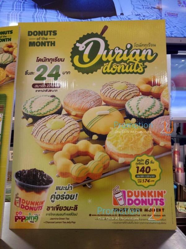 Promotion Dunkin Donuts Durion Fever1
