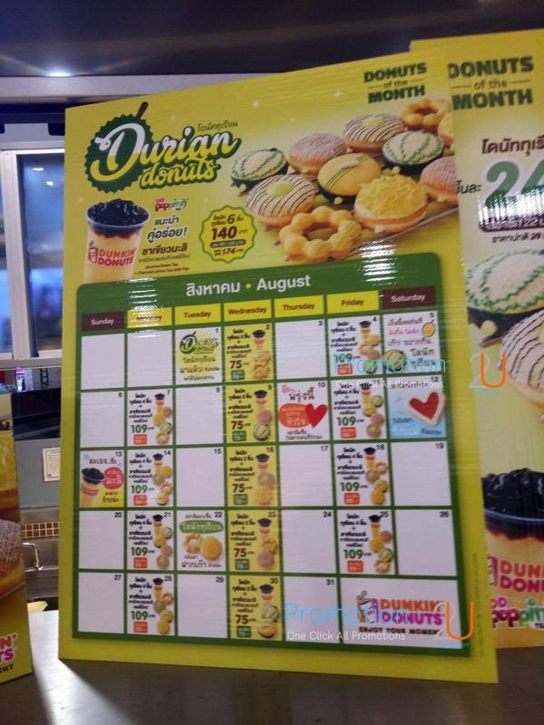 Promotion Dunkin Donuts Durion Fever3