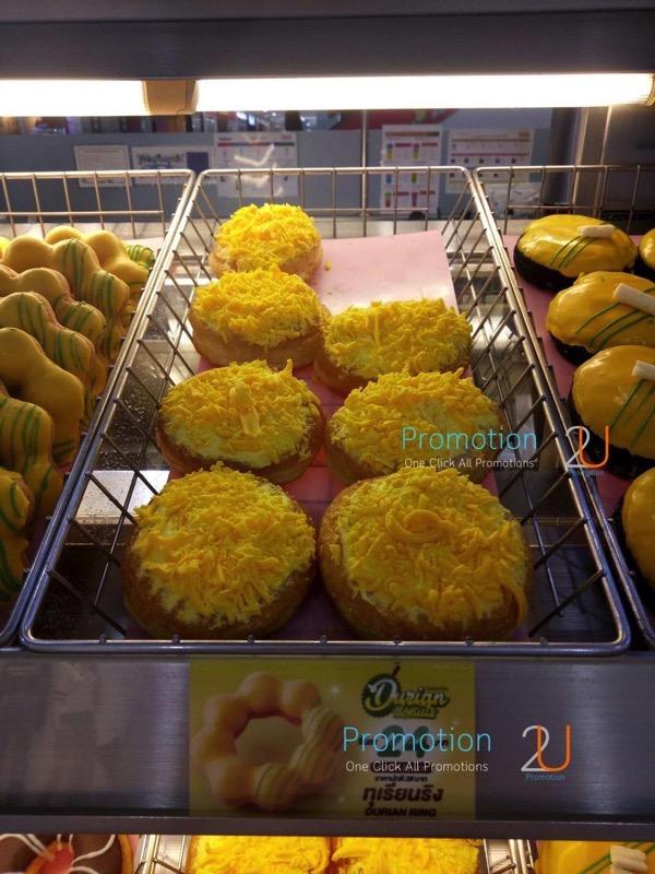 Promotion Dunkin Donuts Durion Fever5