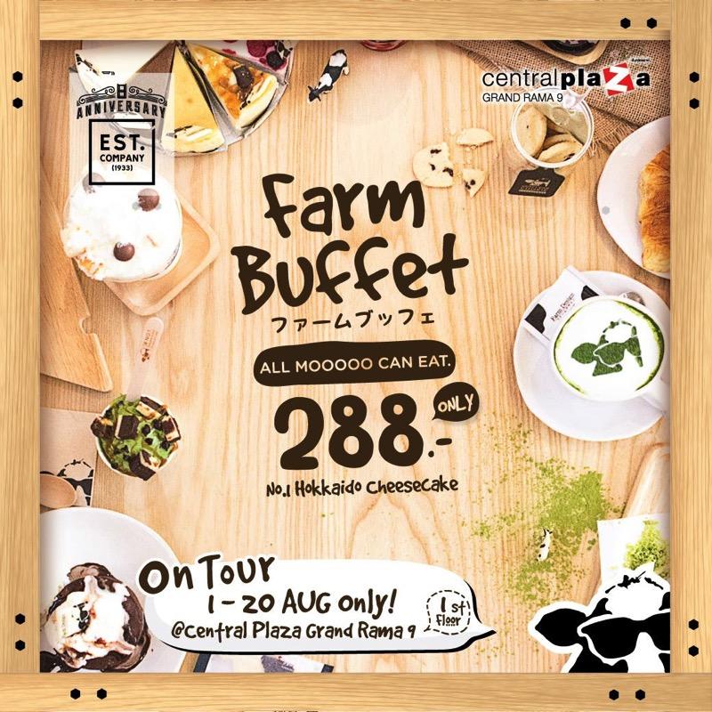 Promotion Farm Design Buffet 5 Central Grand Rama 9 FULL
