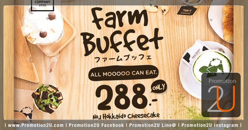 Promotion Farm Design Buffet 5 Central Grand Rama 9