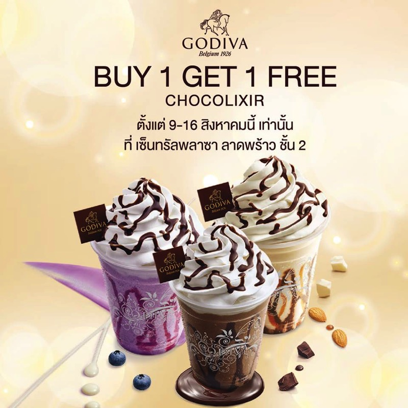 Promotion Godiva Buy 1 Get 1 Free  Grand Opening Cental Plaza Ladprao