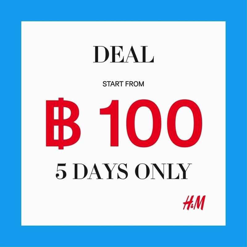 Promotion H&M Special Deal Aug.2017