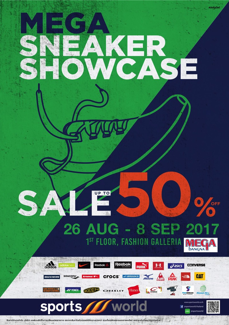 Promotion Mega Sneaker Showcase SALE up to 50 off P01
