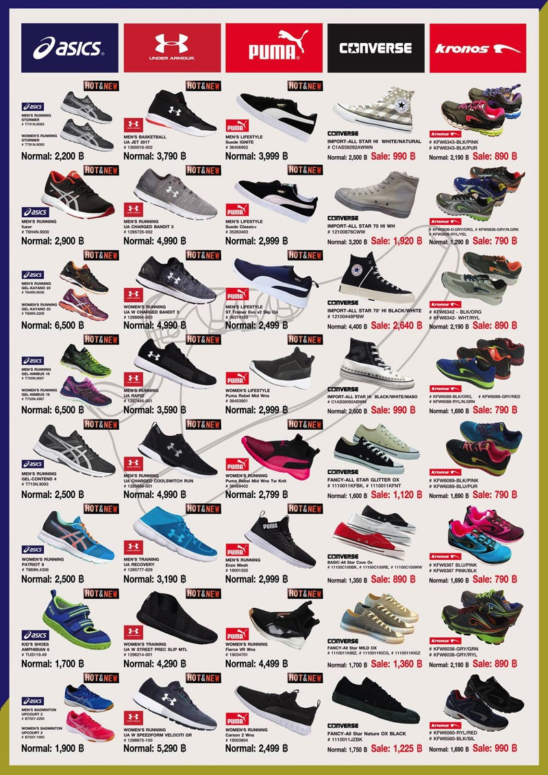 Promotion Mega Sneaker Showcase SALE up to 50 off P02