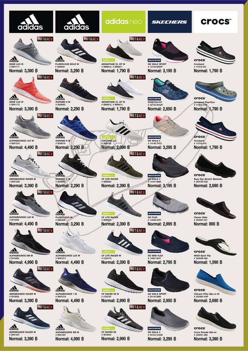 Promotion Mega Sneaker Showcase SALE up to 50 off P03