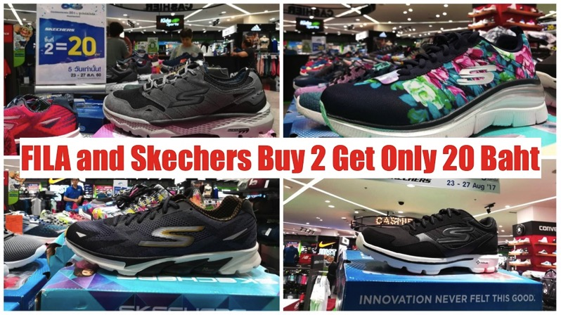 Promotion SuperSports Buy FILA and Skechers 2 Get Only 20 Baht