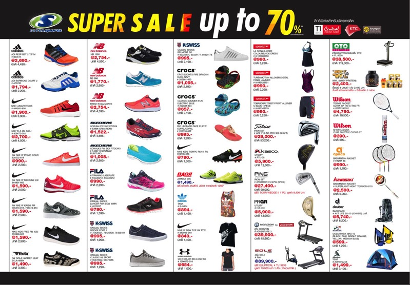 Promotion Supersports Super Sale up to 70 Off Aug 2017 Central Ladprao P03