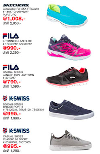 Promotion-Supersports-Super-Sale-up-to-70-Off-Aug-2017-Central-Ladprao-P06