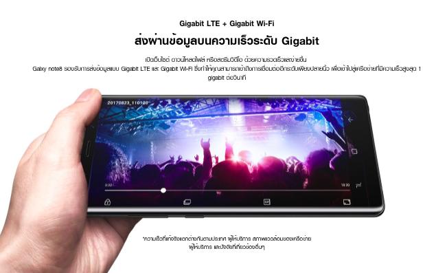 Promotion TrueMove H Pre Booking Samsung Galaxy Note 8 Gigabit