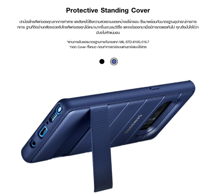 Promotion TrueMove H Pre Booking Samsung Galaxy Note 8 Protective Case
