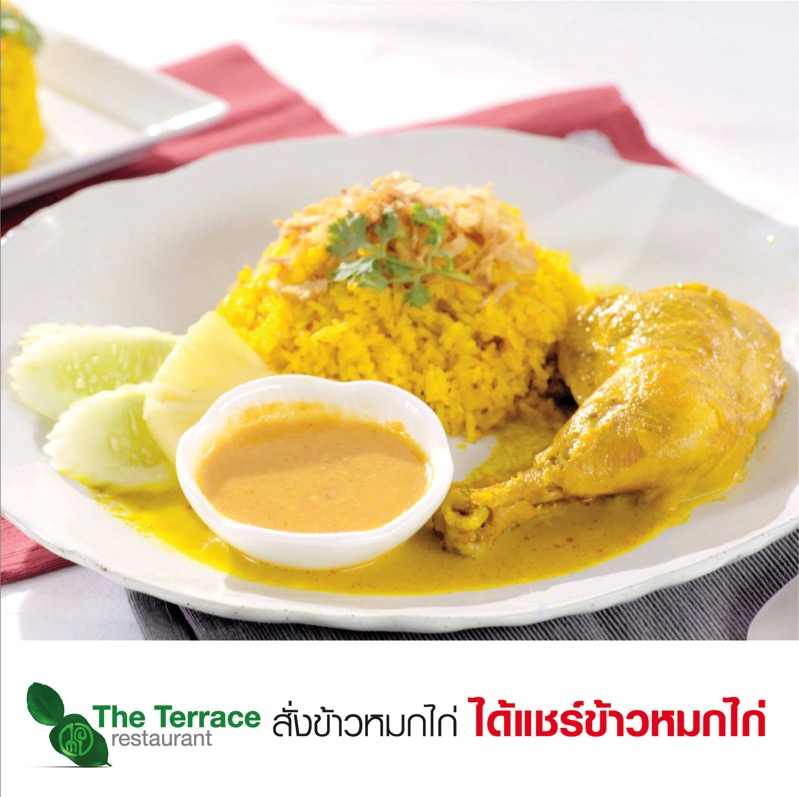 Promotion TrueYou Exclusively at CPN Season 6 Terrace