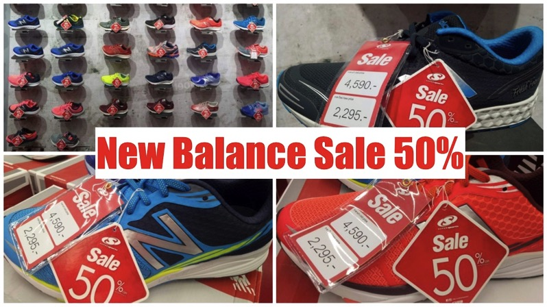 Promotion new balance sale up to 50 off supersports aug 2017 P1