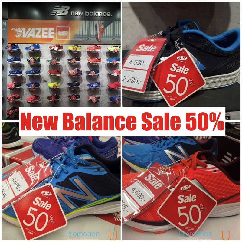 Promotion new balance sale up to 50 off supersports aug 2017 P2