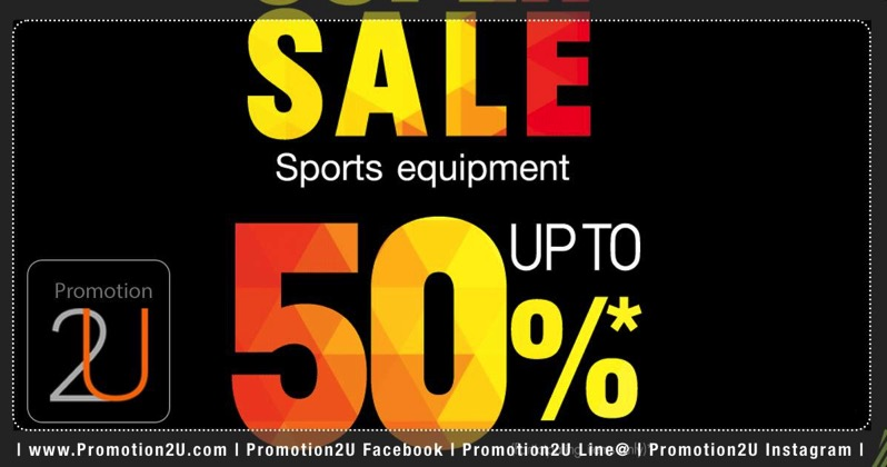 Promotion supersports super sale up to 50 off aug 2017 P24