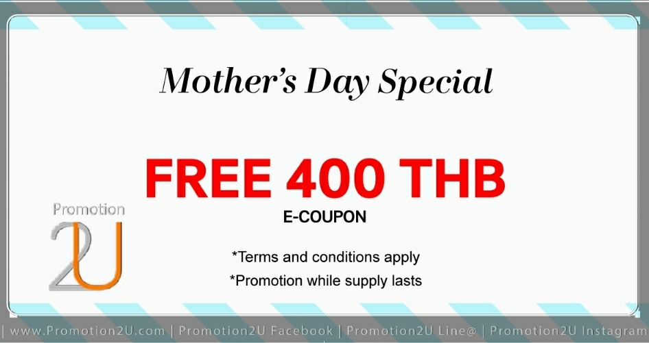 Promotion H&M Mother Day Special 2017 Free 400 Baht E-Coupon