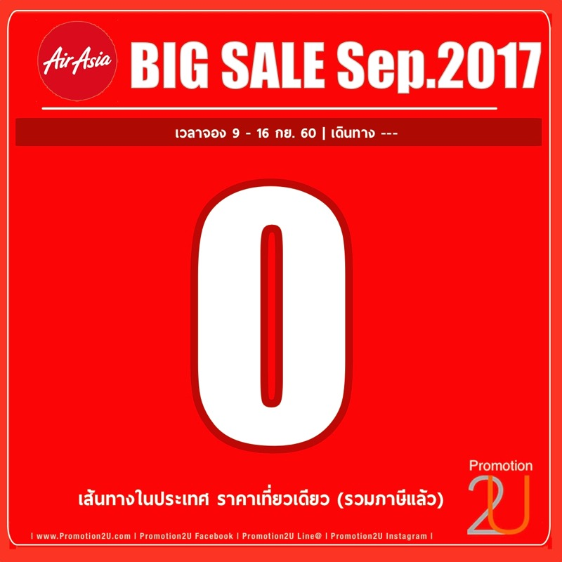Promotion AirAsia BIG Sale Free Seats 0 Baht Sep 2017