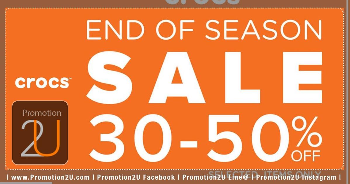 a6e54d0201dc19 โปรโมชั่น CROCS End Of Season SALE ลดสูงสุด 50% (กย