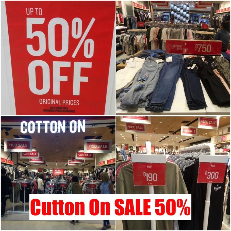 โปรโมชั่น Cutton On Sale ลดสูงสุด 50% Off (กย.60)
