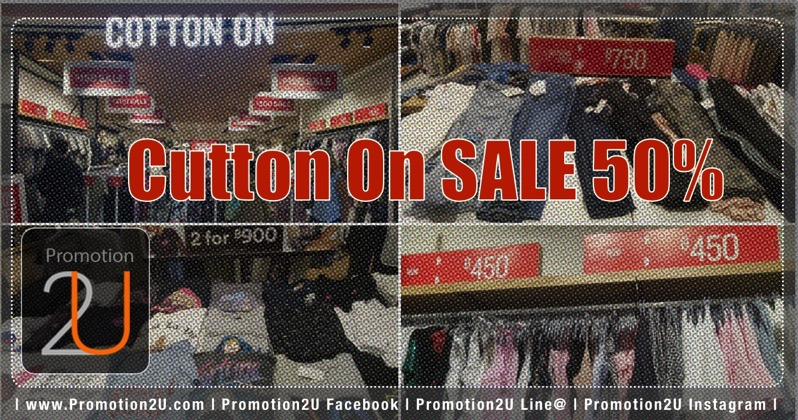 Promotion Cutton On Sale up to 50% Off [Sep.2017]