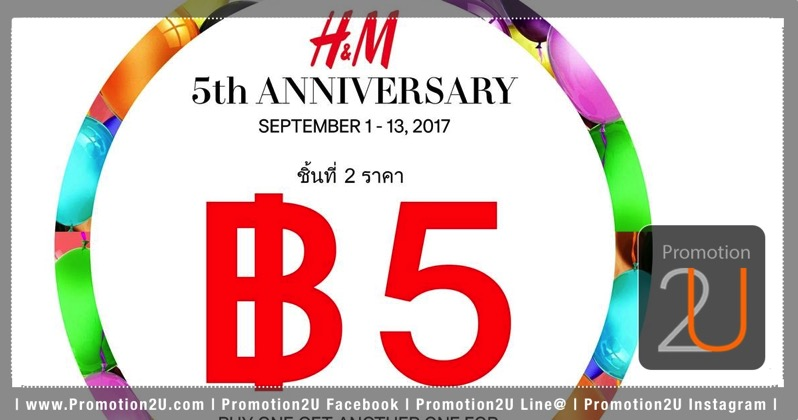 Promotion H M 5th Celebration Buy 2 Only 5 Baht