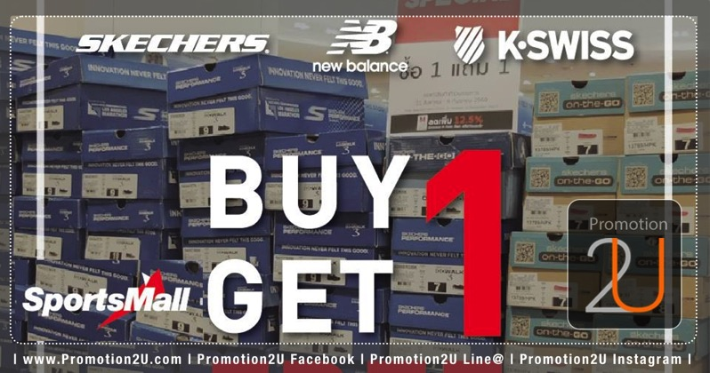 Promotion New Balance Skechers K Swiss Buy 1 Get 1 Free Come Back Again